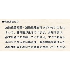 日本酒 お歳暮その他お祝いギフト 黒牛純米吟醸無濾過生原酒 1.8L桐箱入り N-001 kitakatsu3 12