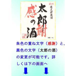 日本酒 お歳暮その他お祝いギフト 黒牛純米吟醸無濾過生原酒 1.8L桐箱入り N-001 kitakatsu3 14