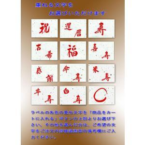 日本酒 お歳暮その他お祝いギフト 黒牛純米吟醸無濾過生原酒 1.8L桐箱入り N-001 kitakatsu3 15