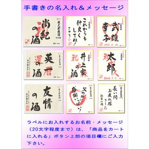 日本酒 お歳暮その他お祝いギフト 黒牛純米吟醸無濾過生原酒 1.8L桐箱入り N-001 kitakatsu3 16