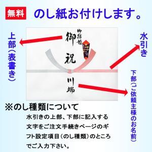 日本酒 お歳暮その他お祝いギフト 黒牛純米吟醸無濾過生原酒 1.8L桐箱入り N-001 kitakatsu3 17