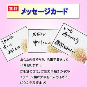 日本酒 お歳暮その他お祝いギフト 黒牛純米吟醸無濾過生原酒 1.8L桐箱入り N-001 kitakatsu3 18