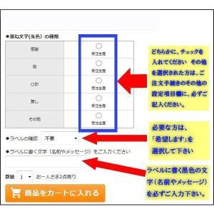 日本酒 お歳暮その他お祝いギフト 黒牛純米吟醸無濾過生原酒 1.8L桐箱入り N-001 kitakatsu3 19