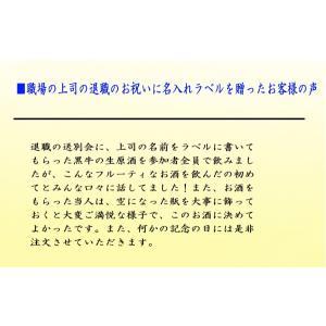 日本酒 お歳暮その他お祝いギフト 黒牛純米吟醸無濾過生原酒 1.8L桐箱入り N-001|kitakatsu3|04