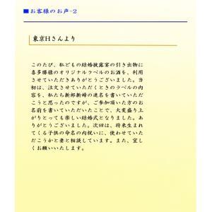 日本酒 お歳暮その他お祝いギフト 黒牛純米吟醸無濾過生原酒 1.8L桐箱入り N-001 kitakatsu3 08