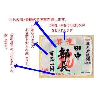 日本酒 昇進 栄転お祝いギフト 黒牛 純米吟醸無濾過生原酒720ml 1本セット N-002|kitakatsu3|03