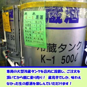 日本酒 昇進 栄転お祝いギフト 黒牛 純米吟醸無濾過生原酒720ml 1本セット N-002|kitakatsu3|05