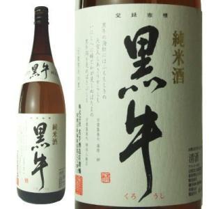 黒牛 純米酒 1800ml  1本化粧箱入り|kitakatsu3