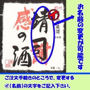 麦焼酎 かめ壷熟成  1・8L桐箱入り 1本セット s-004|kitakatsu3|05