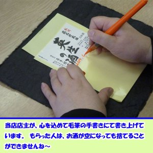 芋焼酎 かめ壷熟成  1・8L桐箱入り 1本セット s-005|kitakatsu3|02
