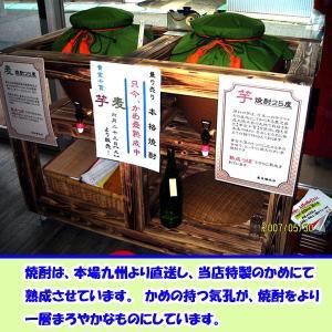 芋焼酎 かめ壷熟成  1・8L桐箱入り 1本セット s-005|kitakatsu3|03
