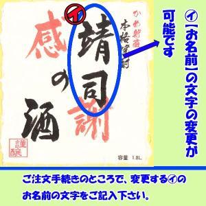 芋焼酎 かめ壷熟成  1・8L桐箱入り 1本セット s-005|kitakatsu3|04