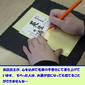 焼酎 還暦 その他お祝い名入れ&メッセージギフト かめ壺熟成 芋・麦 720ml 2本セット S-006 |kitakatsu3|04