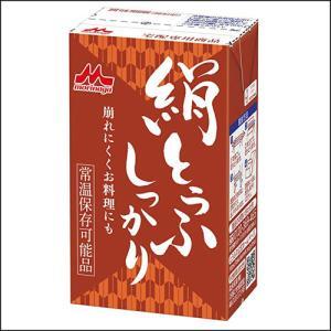 森永絹とうふしっかり250g×12丁入り(常温保存可能) kitakatsu3