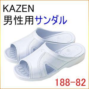 KAZEN カゼン 188-82 ドクターサンダル|kitamurahifuku1