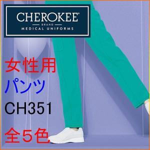 チェロキー CH351 女性用 パンツ|kitamurahifuku1