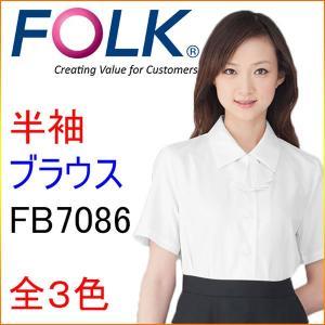 フォーク FB7086 半袖ブラウス|kitamurahifuku1