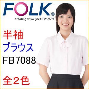 フォーク FB7088 半袖ブラウス|kitamurahifuku1