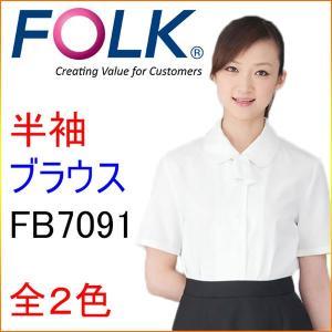 フォーク FB7091 半袖ブラウス|kitamurahifuku1