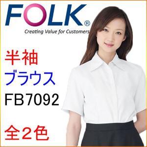 フォーク FB7092 半袖ブラウス|kitamurahifuku1