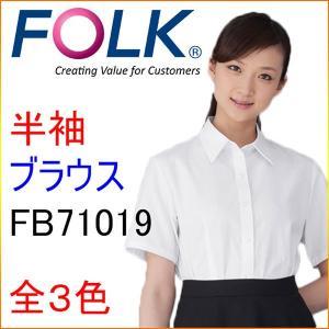 フォーク FB71019 半袖ブラウス|kitamurahifuku1