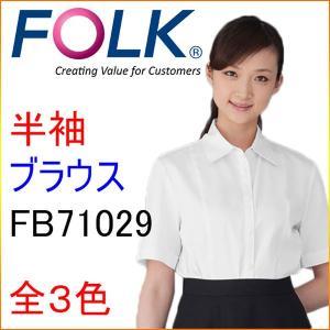 フォーク FB71029 半袖ブラウス|kitamurahifuku1