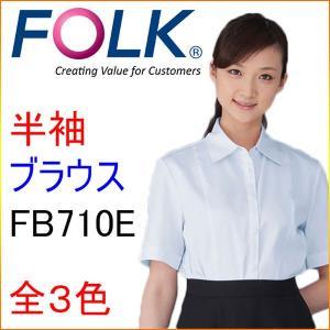 フォーク FB710E 半袖ブラウス|kitamurahifuku1