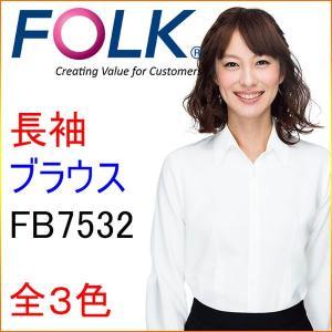 フォーク FB7532 長袖ブラウス|kitamurahifuku1