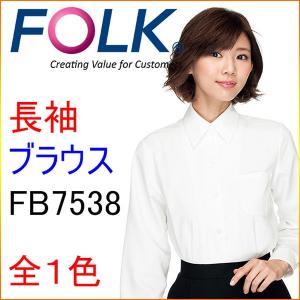 フォーク FB7538 長袖ブラウス|kitamurahifuku1