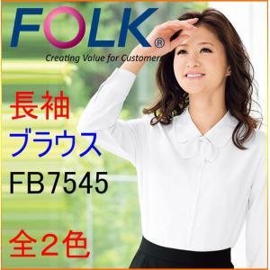 フォーク FB7545 長袖ブラウス|kitamurahifuku1
