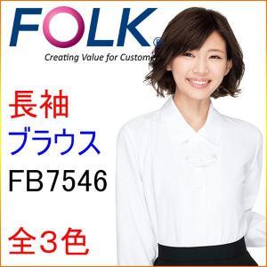 フォーク FB7546 長袖ブラウス|kitamurahifuku1
