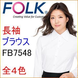 フォーク FB7548 長袖ブラウス|kitamurahifuku1