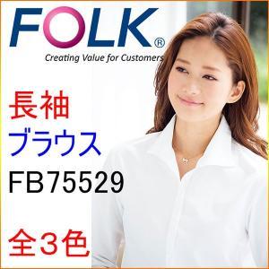 フォーク FB75529 長袖ブラウス|kitamurahifuku1