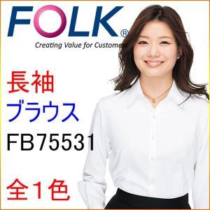 フォーク FB75531 長袖ブラウス|kitamurahifuku1