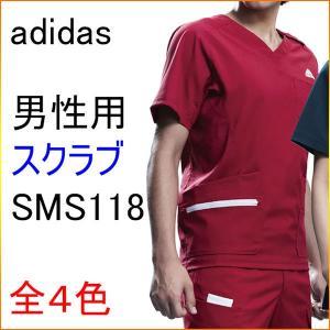 adidas アディダス(KAZEN)SMS118 男性用 スクラブ|kitamurahifuku1