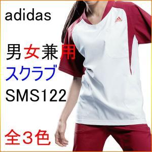 adidas アディダス(KAZEN)SMS122 男女兼用 スクラブ|kitamurahifuku1