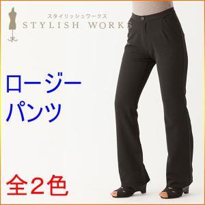 スタイリッシュワークス ロージーパンツ エステ/白衣/ユニフォーム/制服/ナース|kitamurahifuku1