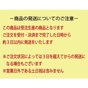 新 きたほなみグリーンめん|kitano-nanakamado|02