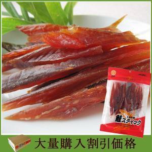 大量購入割引 鮭スティック56g×10袋|kitanohako