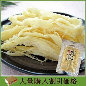 大量購入割引 チーズいか47g×10袋|kitanohako