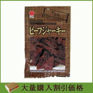 大量購入割引 ビーフジャーキー37g×10袋|kitanohako