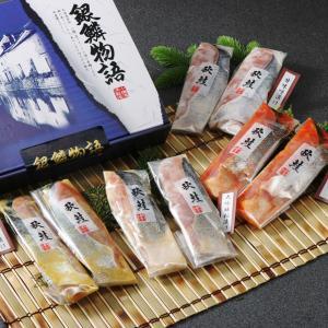 羅臼産秋鮭の漬魚味くらべ 送料無料|kitanohako