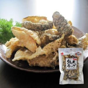 北海道産の鮭の皮をオーブンで香ばしく丁寧に焼き上げました。軽く塩味が付いており、サクサクした食感でと...