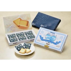 【送料無料】ISHIYA(石屋製菓)白い恋人【18枚入】9箱セット|kitanomori
