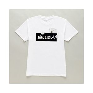 ISIYA 白い恋人オリジナルTシャツ 白【XLサイズ】 北海道お土産人気(dk-2 dk-3)|kitanomori