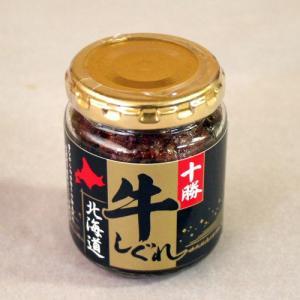 北海道 十勝牛ほぐし(しぐれ煮)(dk-2 dk-3)|kitanomori