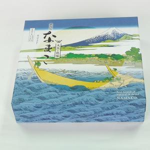 北海道産 天然乾燥なまこ 北海道お土産ギフト|kitanomori