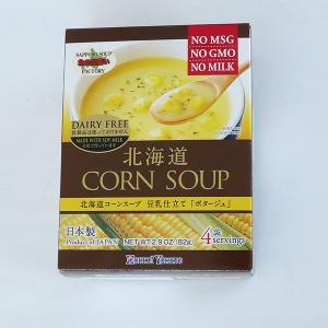 北海道CORN SOUP 豆乳仕立て「ポタージュ」 北海道お土産|kitanomori