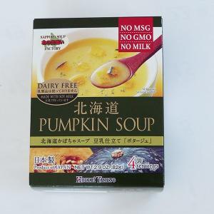 北海道PUMPKIN SOUP 豆乳仕立て「ポタージュ」 北海道お土産|kitanomori