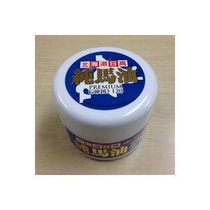 北海道日高 純馬油 PREMIUM GOLD120 北海道お土産(dk-2 dk-3)|kitanomori